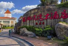 必威手机客户端下载亚洲海湾酒店-必威手机客户端下载子海必威电竞娱乐